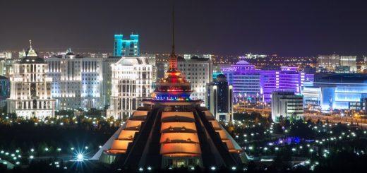 Весь промышленный комплекс Туркменистана ждет приватизация