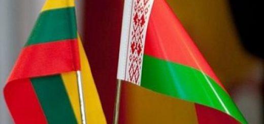 В Белоруссии работает более 500 компаний с литовским капиталом.