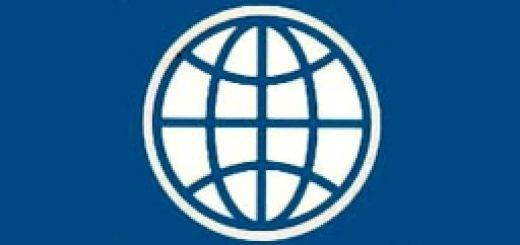 Всемирный банк сохранил прогноз-2017 по росту ВВП РФ