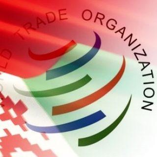 Беларусь хочет в ВТО