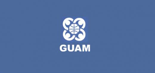 Члены ГУАМ