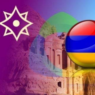 какие преимущества дало Армении вступление в ЕАЭС.