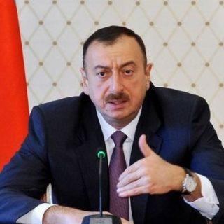 Алиев
