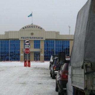 В начале 2017 года Казахстан ввел ограничение на транзит продукции Киргизии через свою территорию.