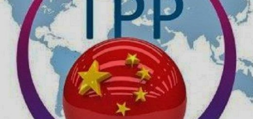 Отказ новой администрации США от Транстихоокеанского партнерства – обозначил сдвиг в азиатской политике Вашингтона.