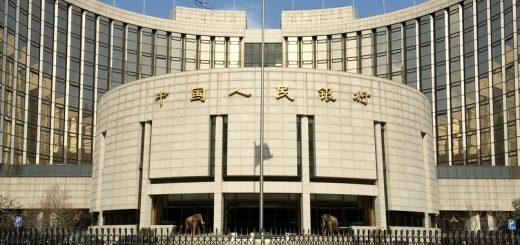 Народный банк Китая сообщил, что выпустил в прошлом году облигации на сумму 5,25 трлн долл.