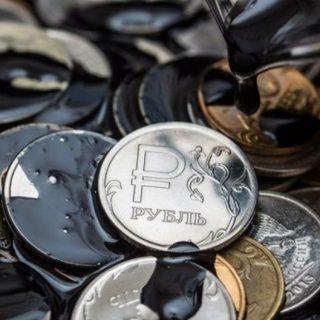 Зависимость российской экономики от нефтяных цен.