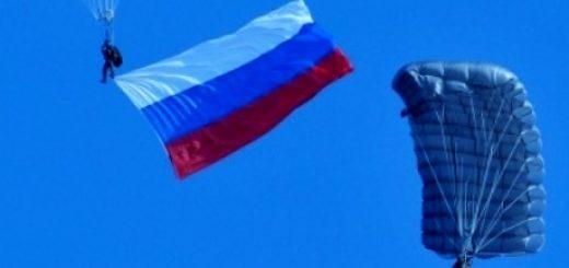 Антизападный курс Кремля ограничивает возможности выстраивания отношений со всеми странами региона