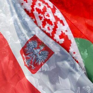 Польша и Белоруссия