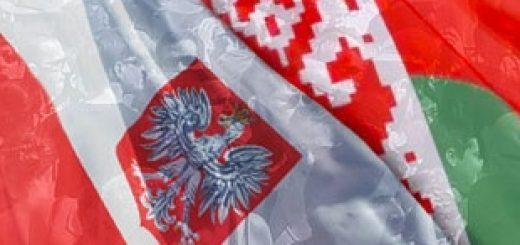 Польша больше других грезит о «майдане» в Белоруссии