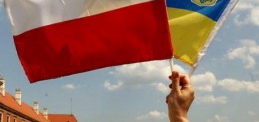 Отношения Украины и Польши