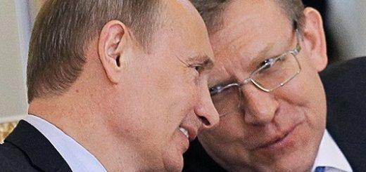 Президенту страны предстоит выбрать программу социально-экономического развития России.