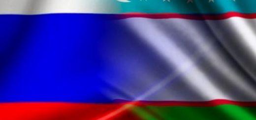 После того как президентом Узбекистана стал Шавкат Мирзиеев, появились новые перспективы для развития сотрудничества Москвы и Ташкента в сфере науки, культуры и образования, что еще совсем недавно трудно было представить.