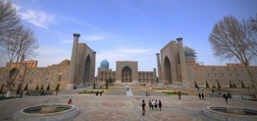 СЭЗ Узбекистана