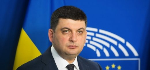 """Гройсман напомнил Европе о """"Плане Маршалла"""" для Украины"""
