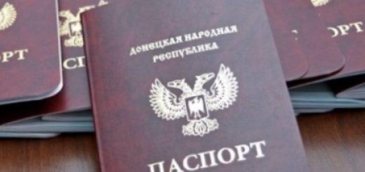Чем грозит признание Кремлем паспортов ДНР и ЛНР