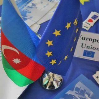 Европейский союз и Азербайджан приступят в ближайшее время к обсуждению проекта нового соглашения о стратегическом партнерстве.
