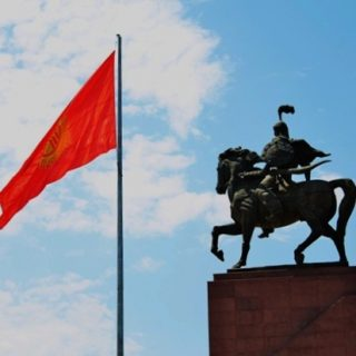 Киргизия