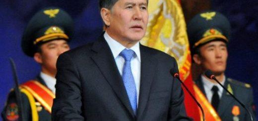 В этом году Киргизию ожидают весьма важные политические события и перемены.
