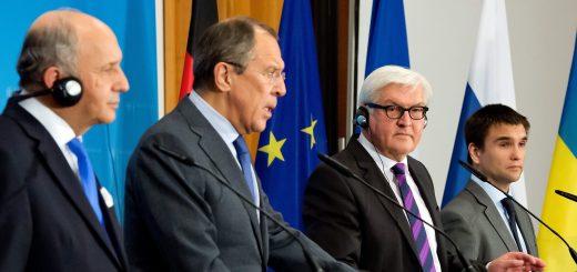 """Россия согласилась на встречу в """"нормандском формате"""" на полях G20"""
