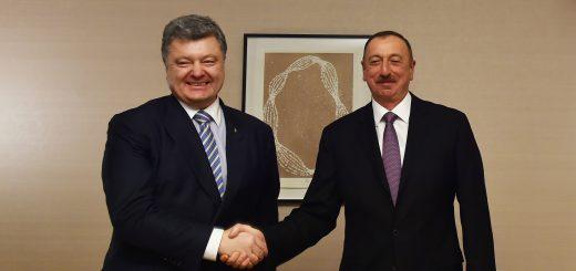 2016 год стал прорывным в отношениях между Азербайджаном и Украиной, заявил первый секретарь по экономическим вопросам посольства Украины в Азербайджане Вадим Сидяченко.