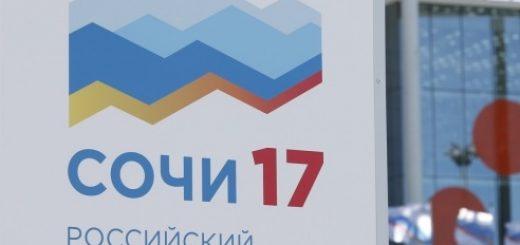 итог первого дня Российского инвестиционного форума в Сочи.
