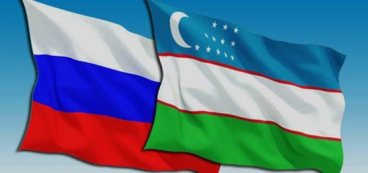 Узбекистан и Россия