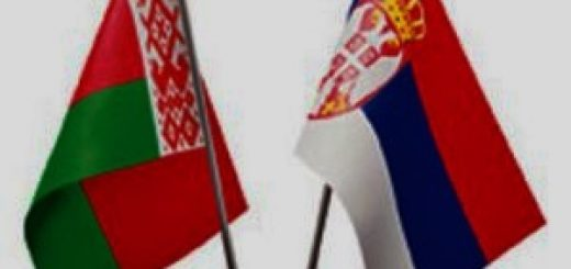 В белорусско-сербских отношениях осуществляется переход от идеологии к прагматизму.