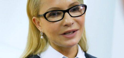 Бывший премьер-министр Украины, лидер партии «Батькивщина» Юлия Тимошенко в последние дни стала главным ньюсмейкером в украинских СМИ