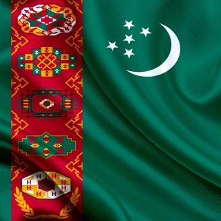 Современный Туркменистан
