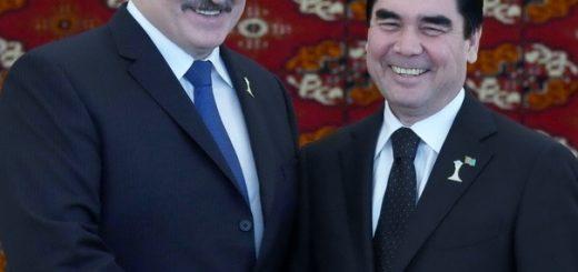 Лукашенко и Бердымухамедов