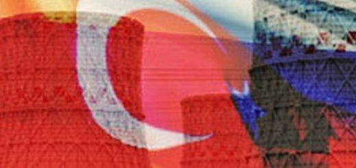 """О выгоде строительства АЭС """"Аккую"""" в Турции рассуждает старший научный сотрудник Института экономики РАН."""