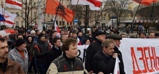 Ожидает ли прозападные силы в Беларуси сокращение бюджетов на «демократизацию».