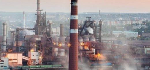 Предприятия Донбасса