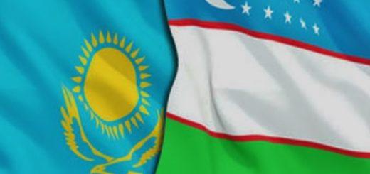 Казахстан и Узбекистан