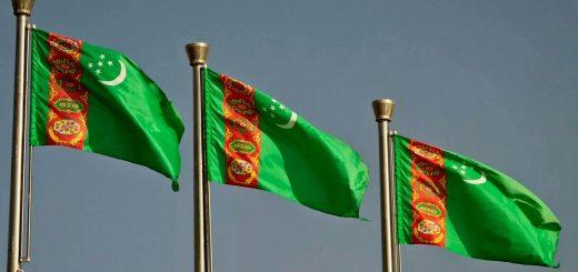 ВВП Туркменистана