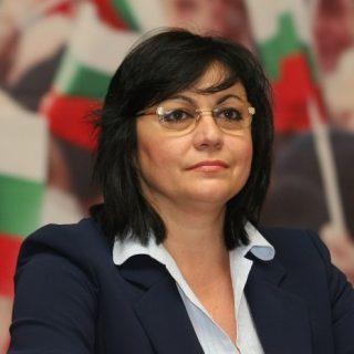 Лидер партии БСП Корнелия Нинова