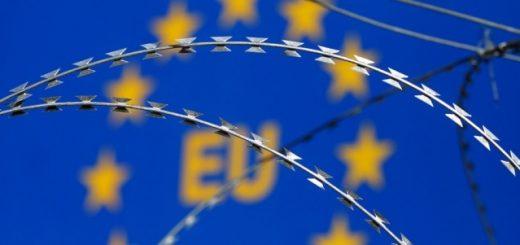 «Европа без границ» умерла