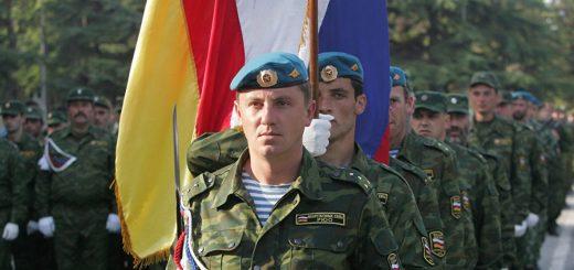 Южная Осетия и РФ