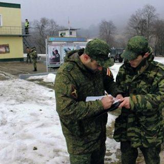Южную Осетию готовят к отказу от объединения с Россией