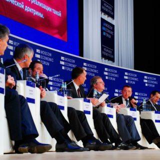 Московский экономический форум: США хиреют, КНР отреклась, осталась одна Россия. Фото: Федеральное агентство новостей