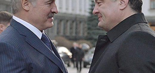 Аленксандр Лукашенко и Петр Порошенко