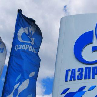 """""""Газпром"""" и CNPC подписали ряд документов"""