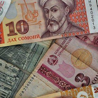 Таджикские деньги