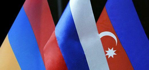 главы МИД России, Азербайджана и Армении