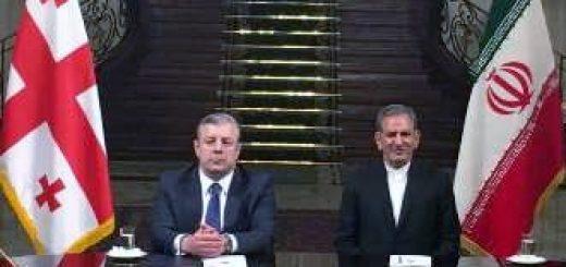 Грузино-иранские отношения