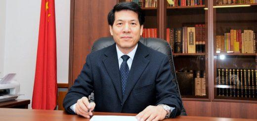 """Китай оценил первые результаты сопряжения ЕАЭС и """"Шелкового пути"""""""