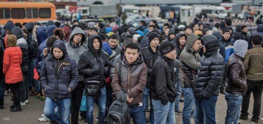 Мигранты из Центральной Азии