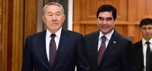 Казахстан и Туркменистан