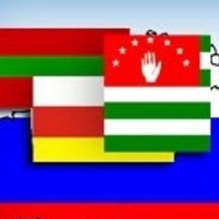 В Абхазии, Южной Осетии и Приднестровье в большей или меньшей степени существует дискурс о возможности вхождения республик в состав России.